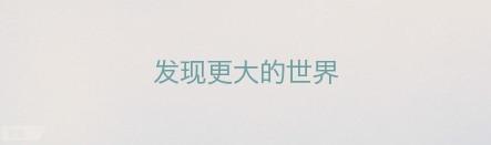 【干货】20款设计师必备的中文字体