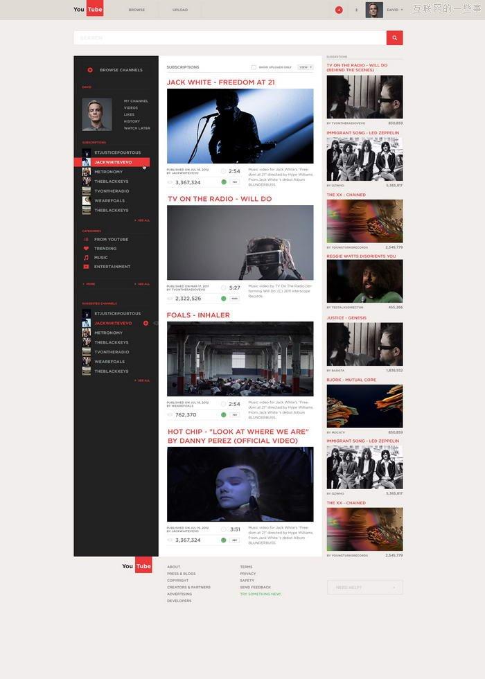 惊艳!著名网站重新设计的10个经典案例,互联网的一些事